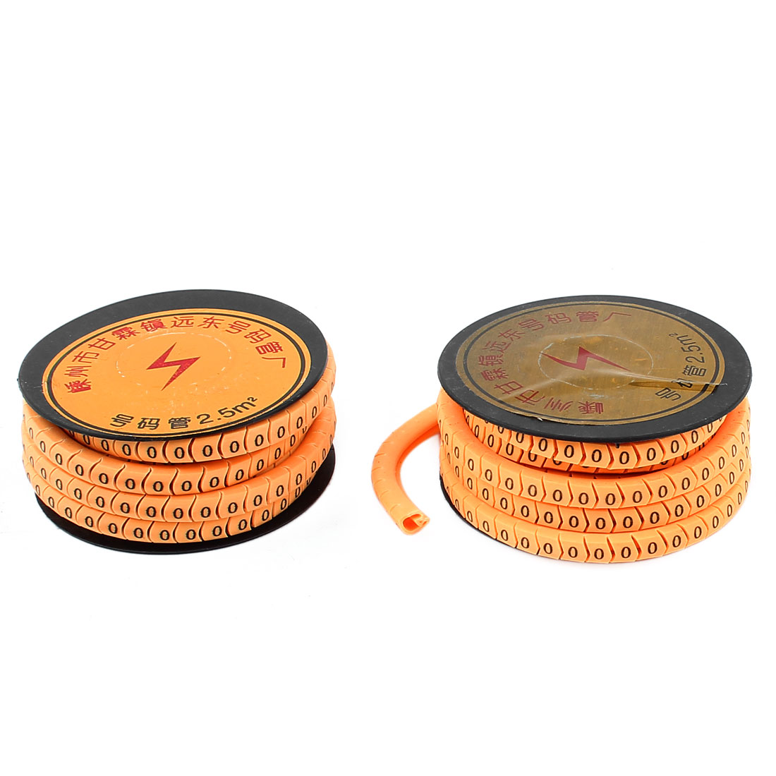 2pcs Flexible Yellow PVC Arabic Numerals 0 Printed Cable Marker Tag Label Reel Roll for 2.5mm2 Wire