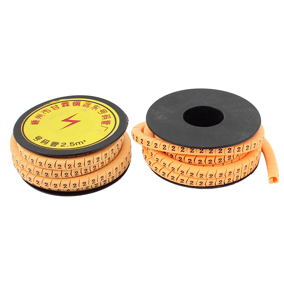 2pcs Flexible Yellow PVC Arabic Numerals 2 Pattern Cable Marker Tag Label Reel Roll for 2.5mm2 Wire