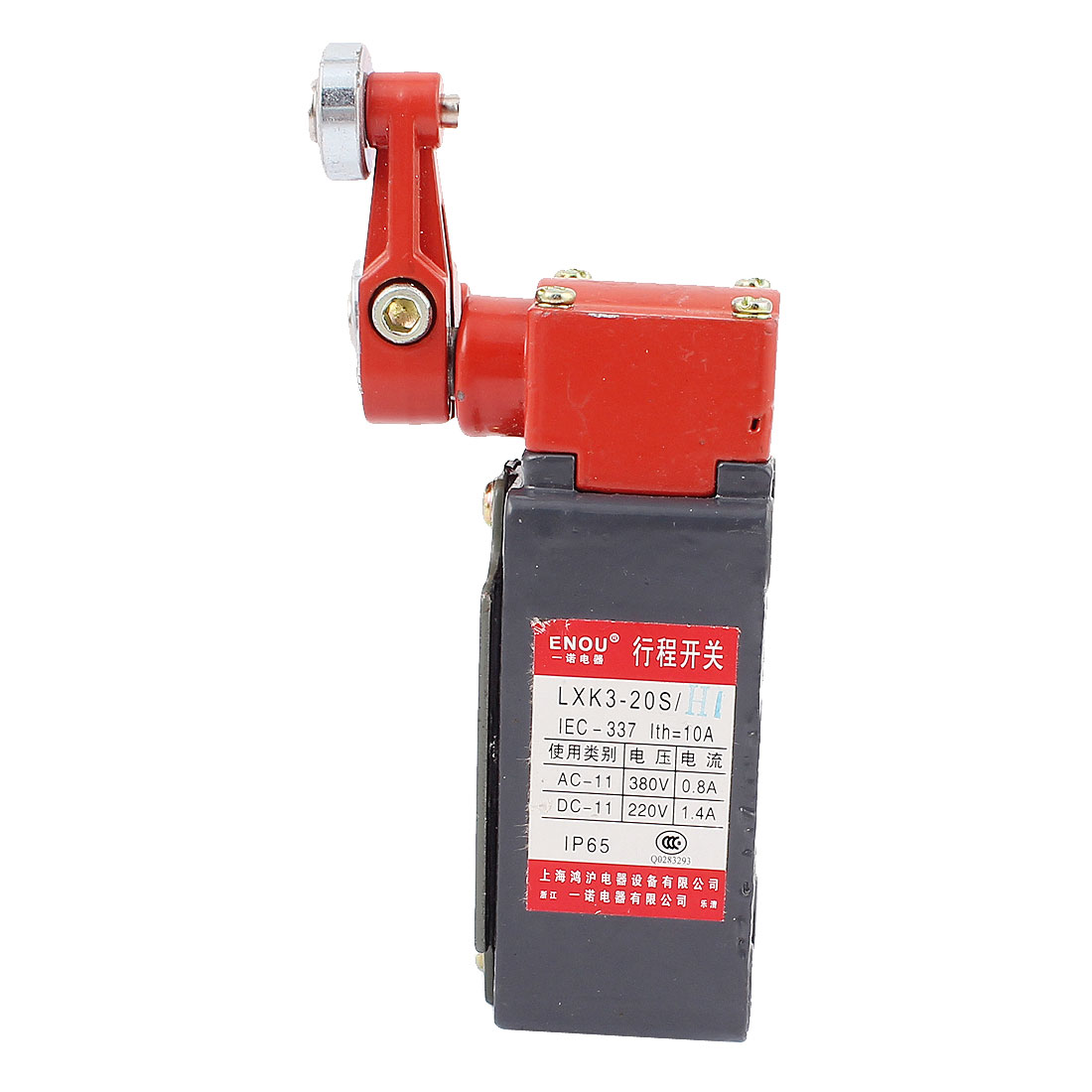 LXK3-20S/H1 Rotating Double Roller Lever Arm Enclosed Limit Switch