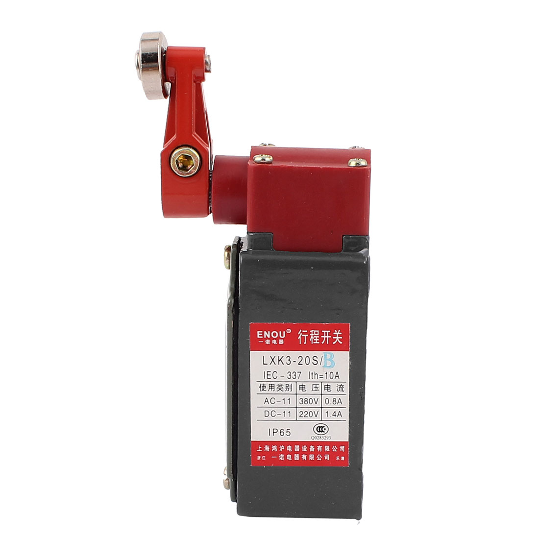 1NO 1NC SPDT Rotary Roller Lever Momentary Limit Switch AC 380V 0.8A