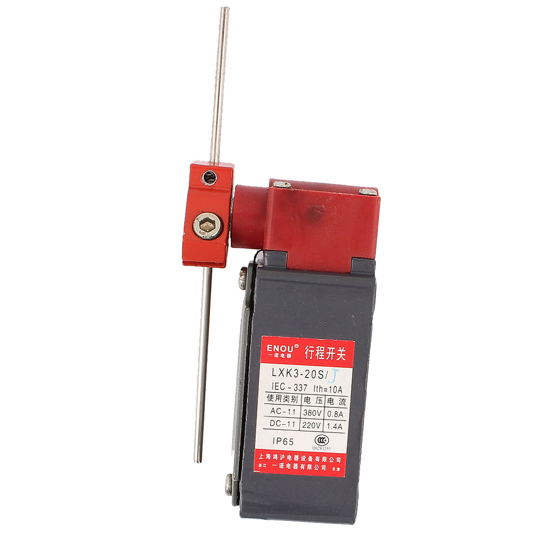 1.4A 220VDC 0.8A 380VAC 1NO 1NC SPDT Single Hole Rotary Lever Arm Limit Switch