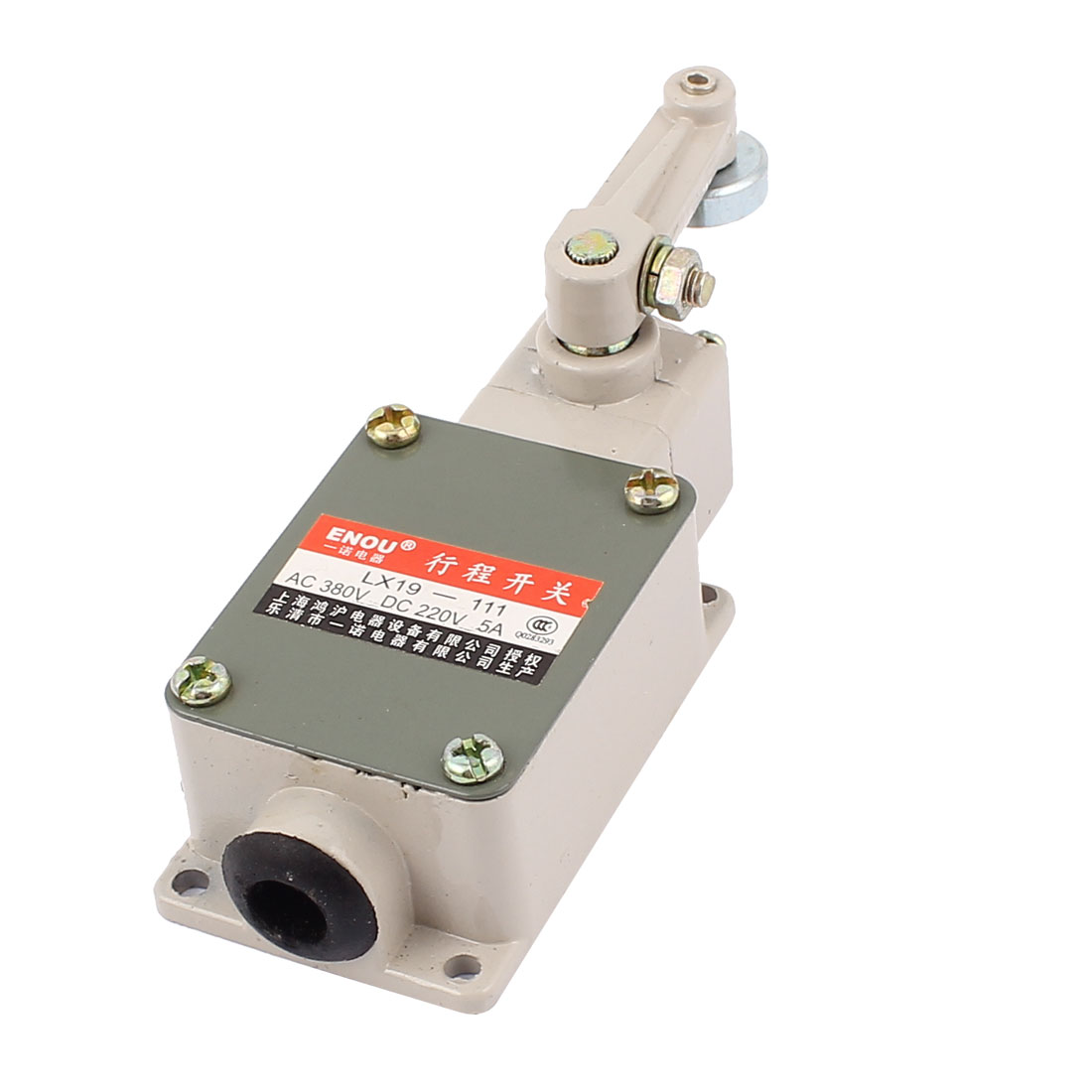 LX19-111 AC 380V 5A Rotating Roller Lever Arm Enclosed Limit Switch