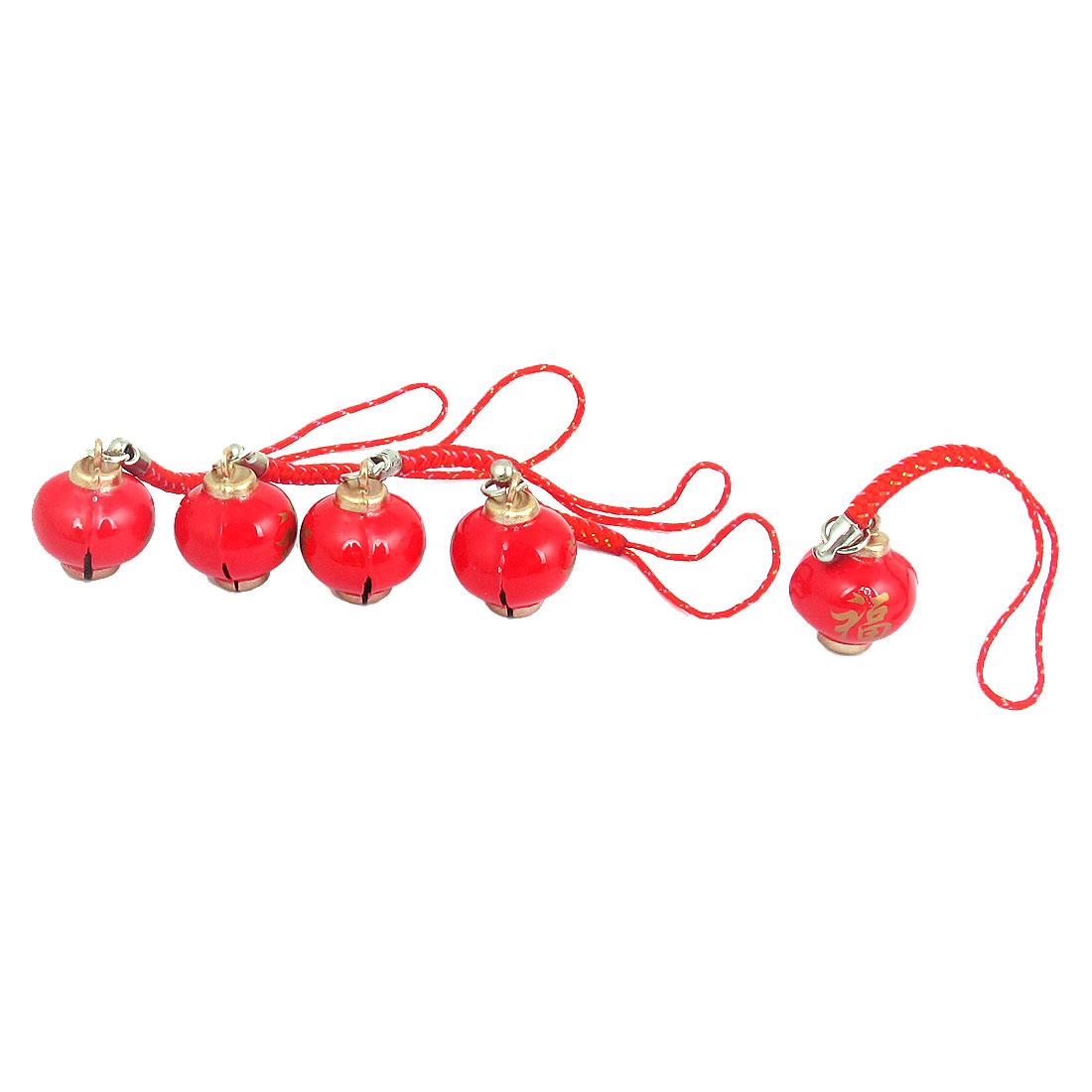 Metal Lantern Shape Hanging Ring Bell Red 18mm Diameter 5 Pcs