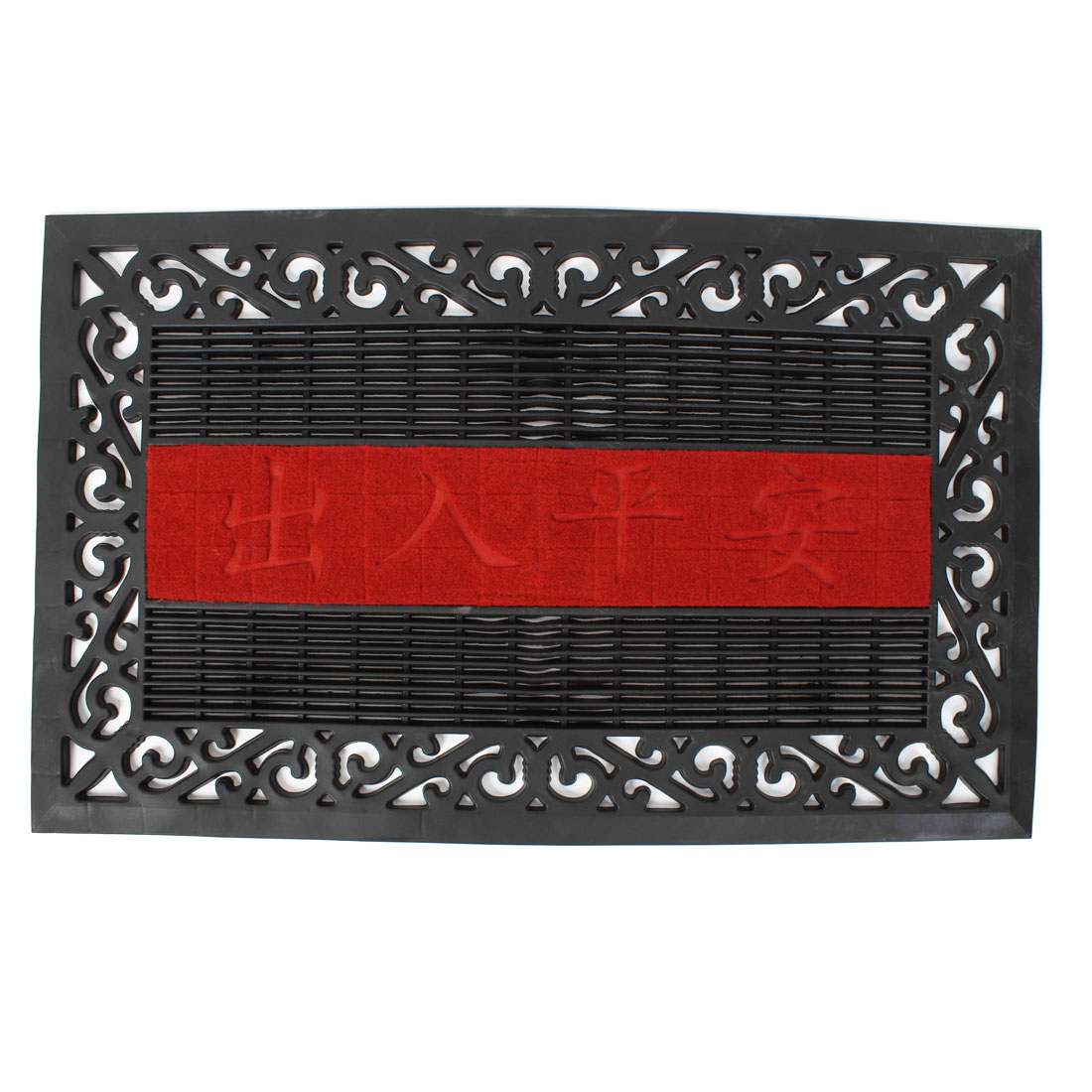 Black Anti Slip Hollow Rubber Floor Door Mat 78cm x 48cm
