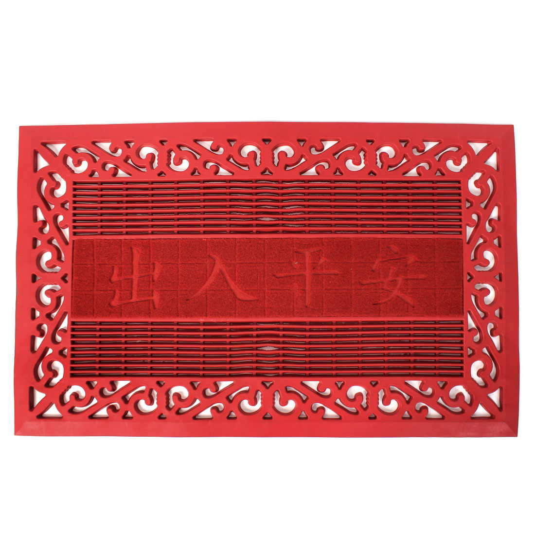 Red Anti Slip Hollow Rubber Floor Door Mat 78cm x 48cm