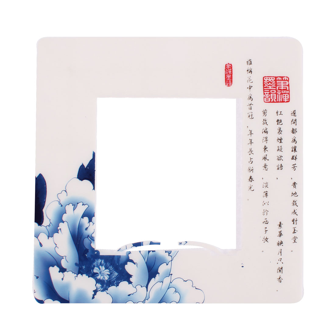 Peony Flower Pattern Switch Sticker Socket Cover