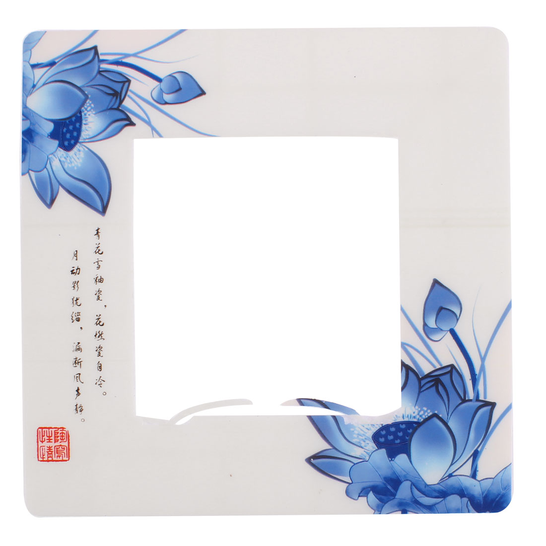 Lotus Printed Light Switch Wall Stickers Cover White Blue