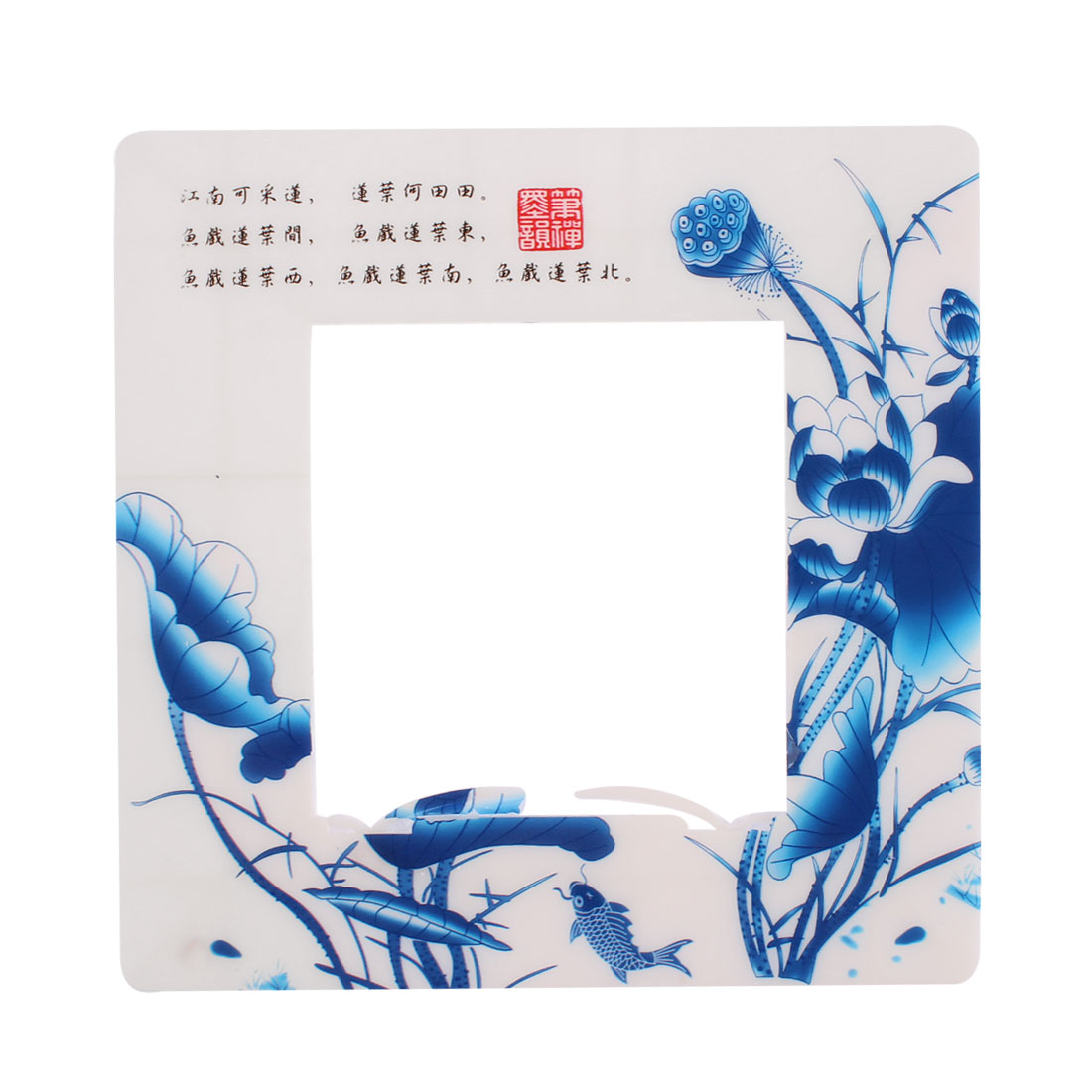 Lotus Pattern Sticker Cover Socket Protector for 8.5 x 8.5cm Switch