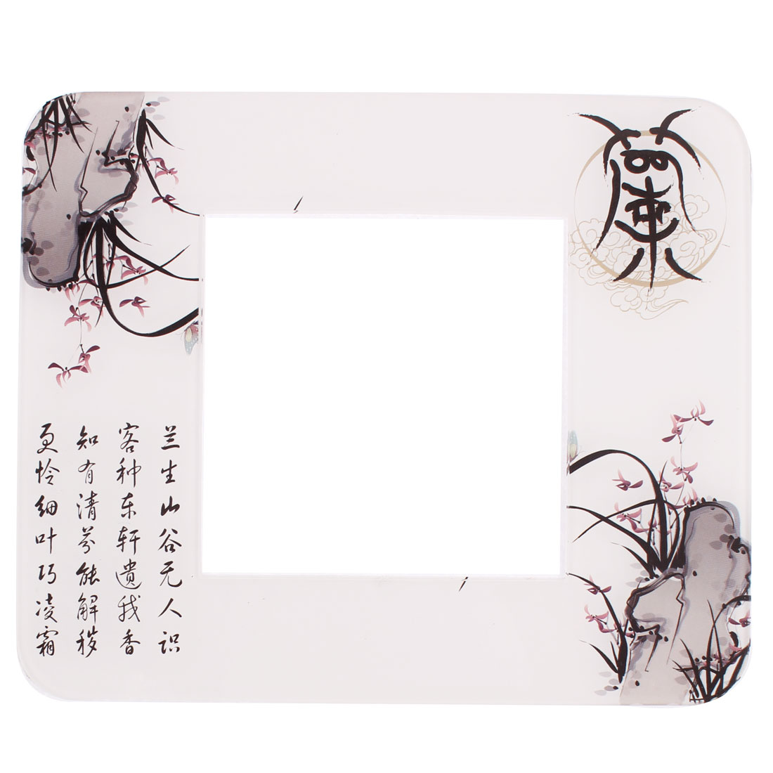 Chinese Poem Printed Switch Sticker Socket Protective Cover