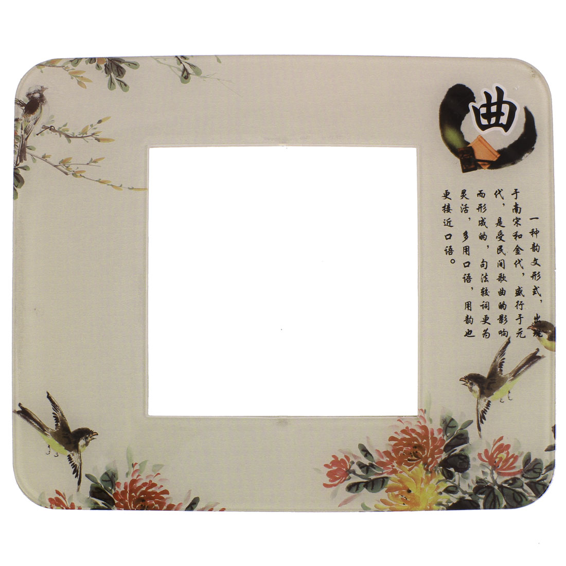 Bird Flower Printed Switch Sticker Socket Cover Protector