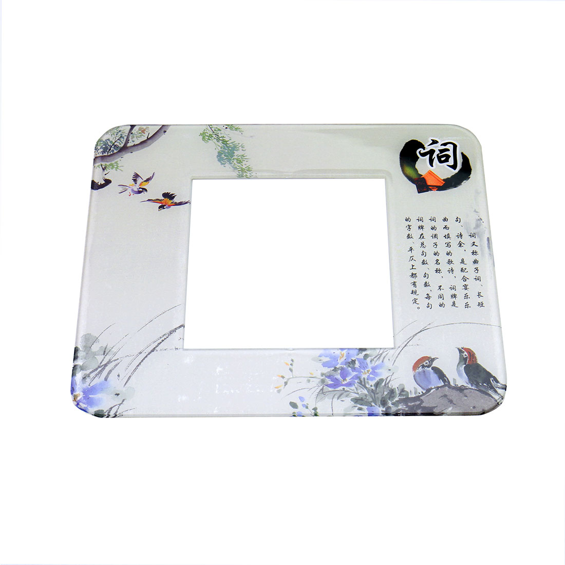Birds Flowers Pattern Self Adhesive Light Switch Wall Sticker Socket Cover