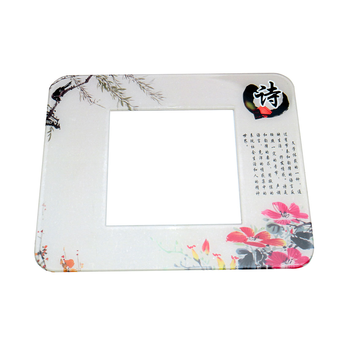 Chinese Characters Printed Plastic Switch Sticker Cover Socket Decoration