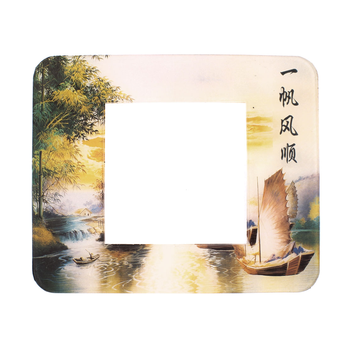 Sailing Boats Pattern Wall Switch Socket Cover Protector