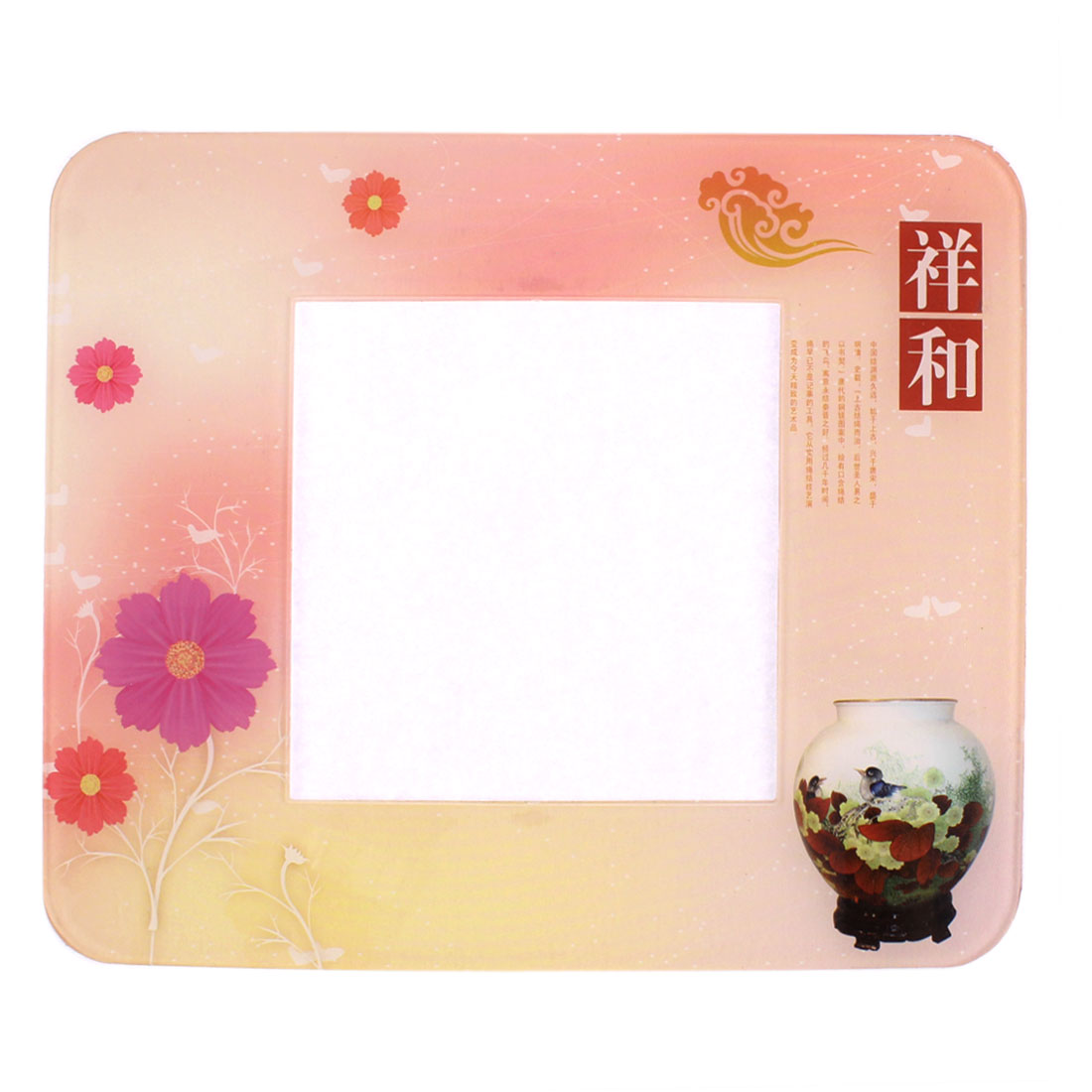Floral Pattern Light Switch Sticker Wall Socket Cover