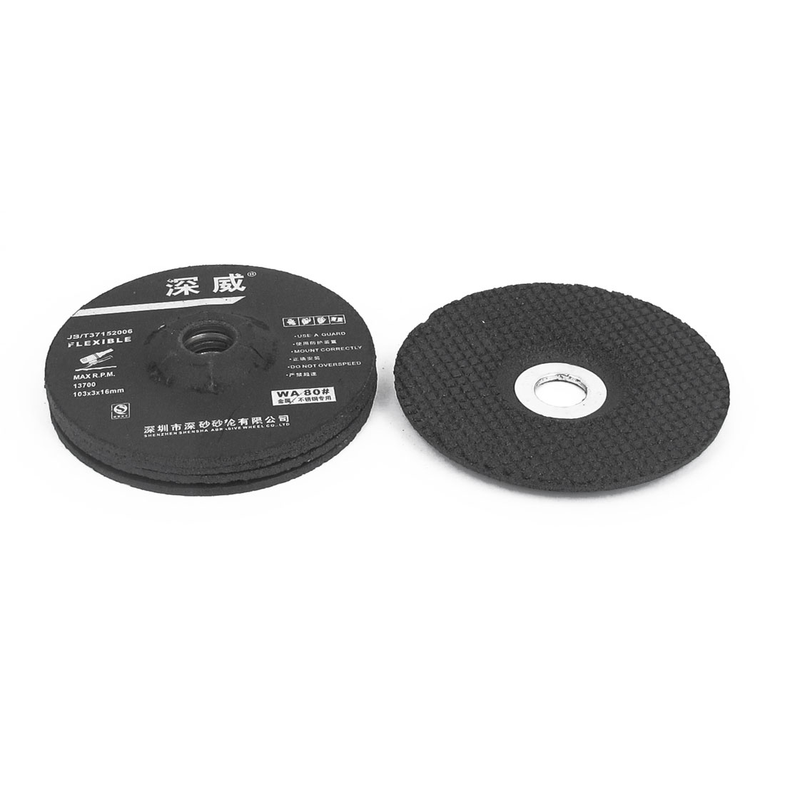 "103mm 4"" Outer Dia 100 Grit Polishing Disc Abrasives Cutting Wheel 5pcs"