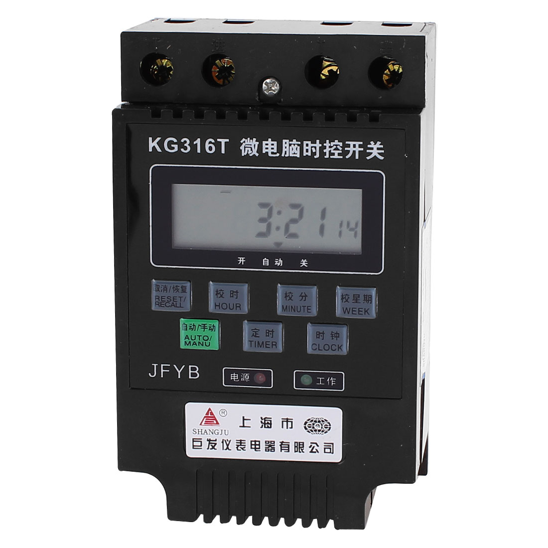 KG316T LED Display Automatic Controller Microcomputer Timer Switch 220V