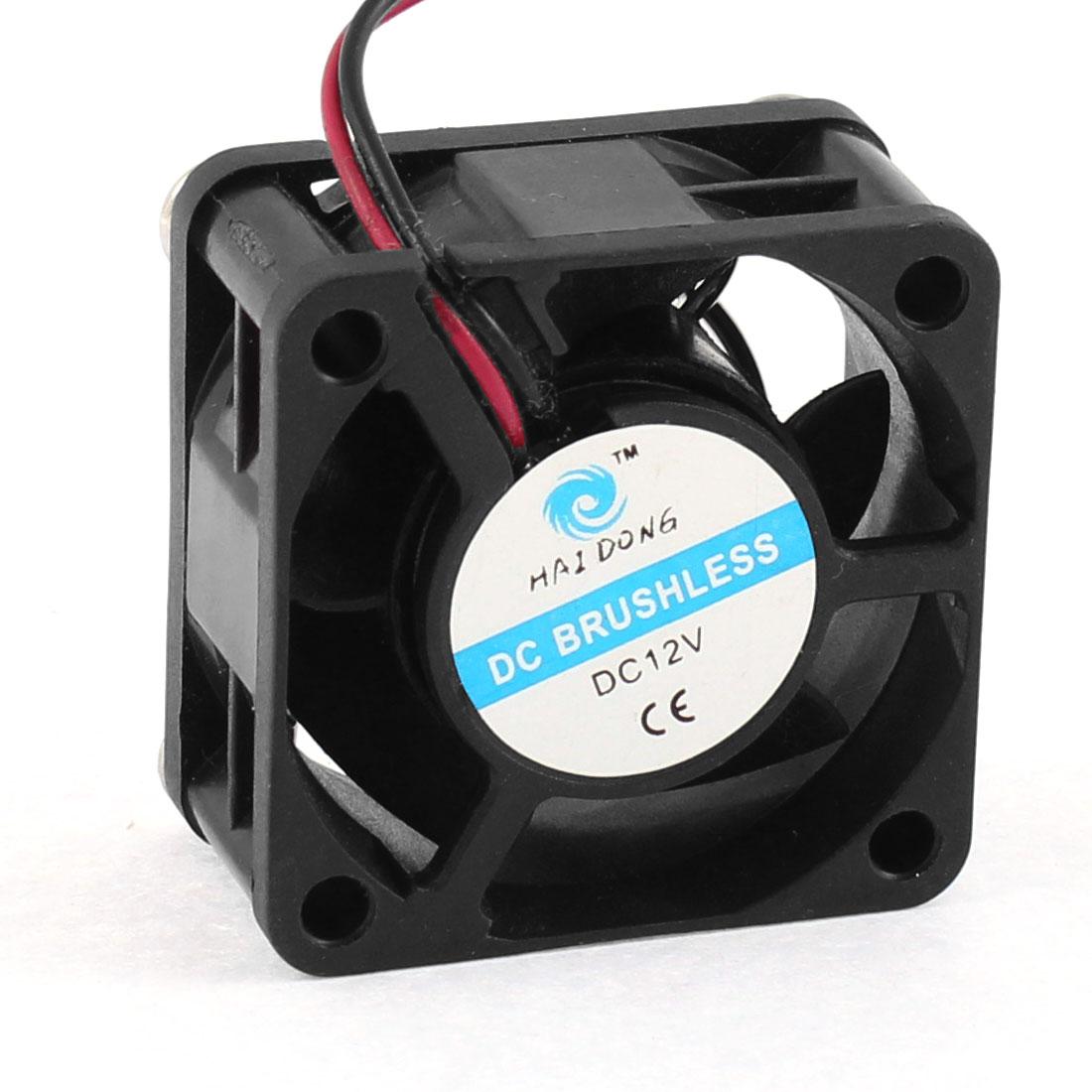 12V PC Computer Case CPU Heatsink 40mm x 40mm Axial Cooling Fan w Finger Guard