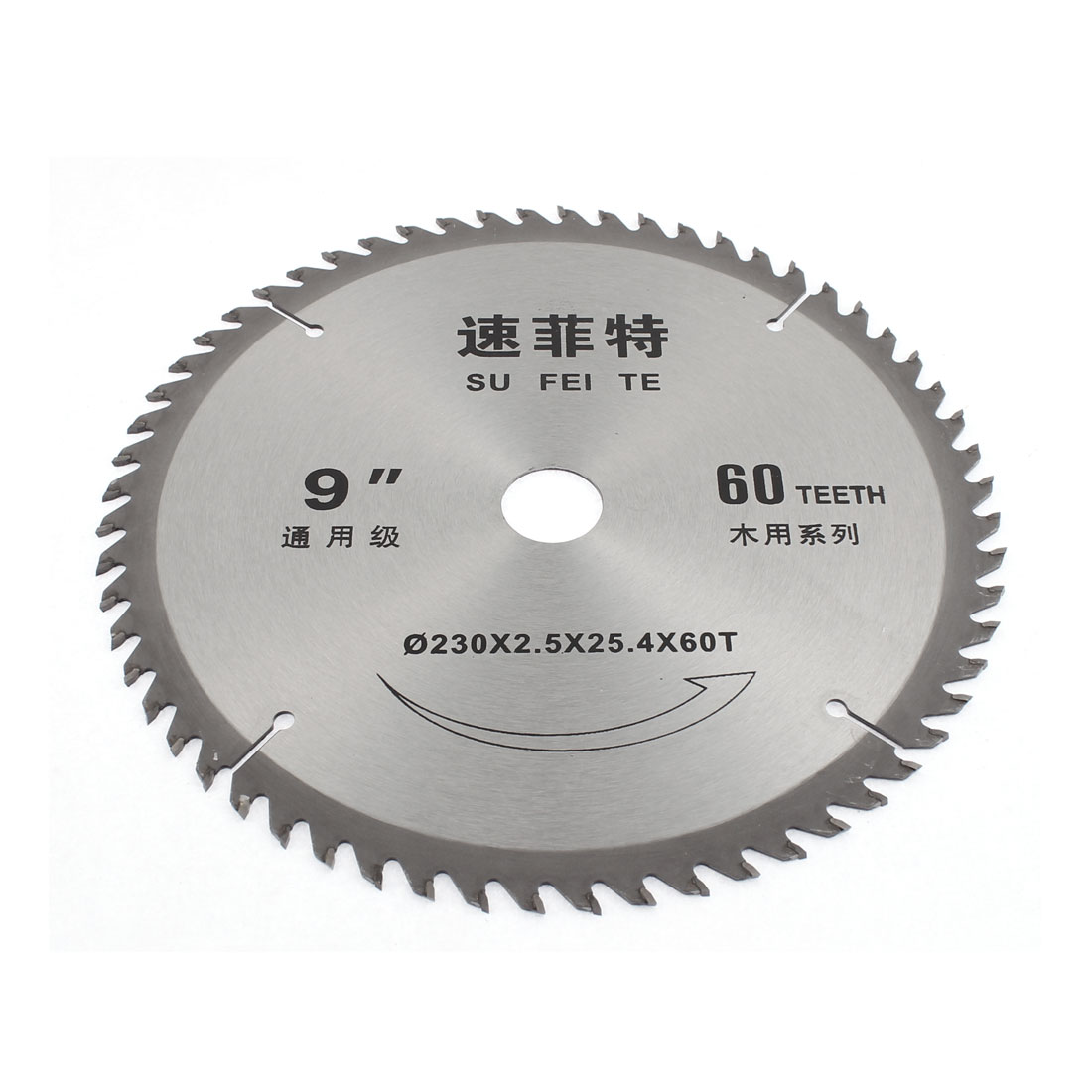 9 Inch Dia 60T Teeth Circular Saw Wood Cutter Tool Silver Tone