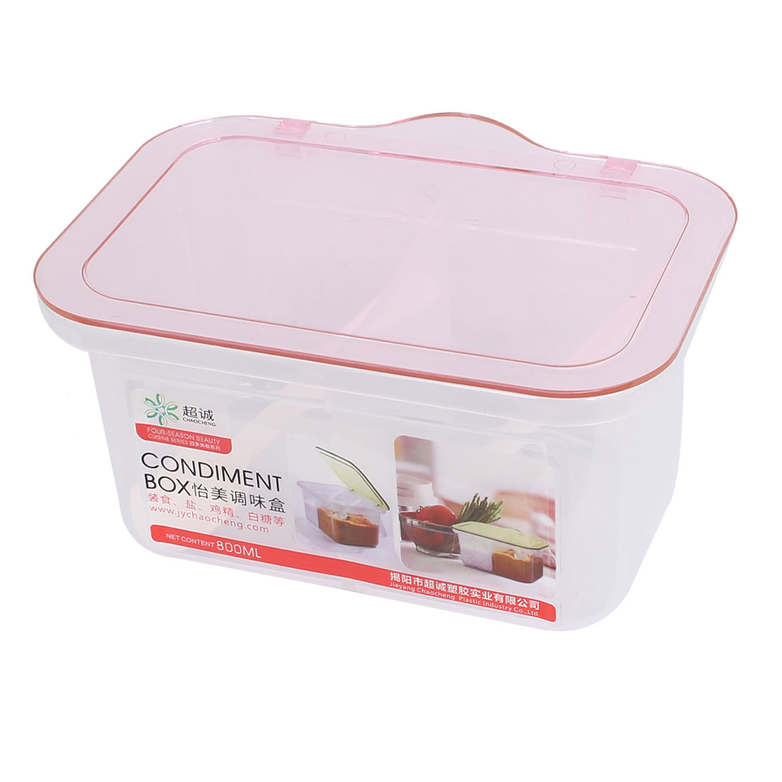 Kitchen Plastic 2 Compartments Condiment Container Holder Tray Box Clear Pink