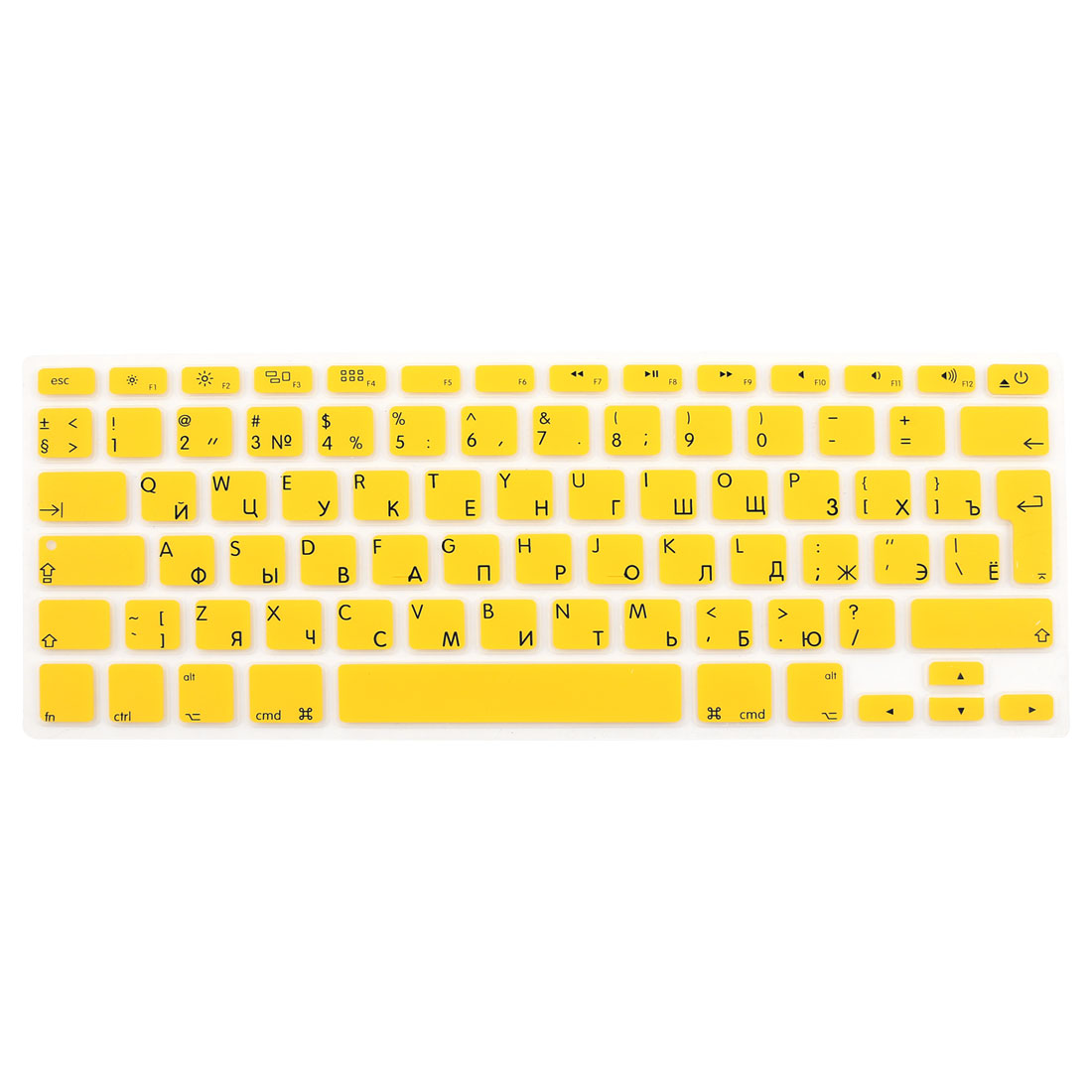 "Russian Silicone Keyboard Skin Cover Yellow for Apple Macbook Air 13""15""17"" EU"