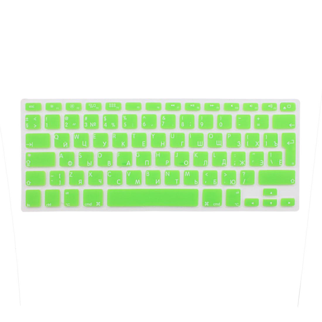 "Russian Silicone Keyboard Skin Cover Green for Apple Macbook Air 13""15""17"" EU"