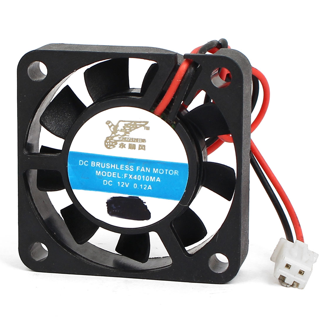 2pcs DC 12V 9 Cutters 2-Terminal Computer Case CPU Cooler Brushless Cooling Fan 4 x 4 x 1cm