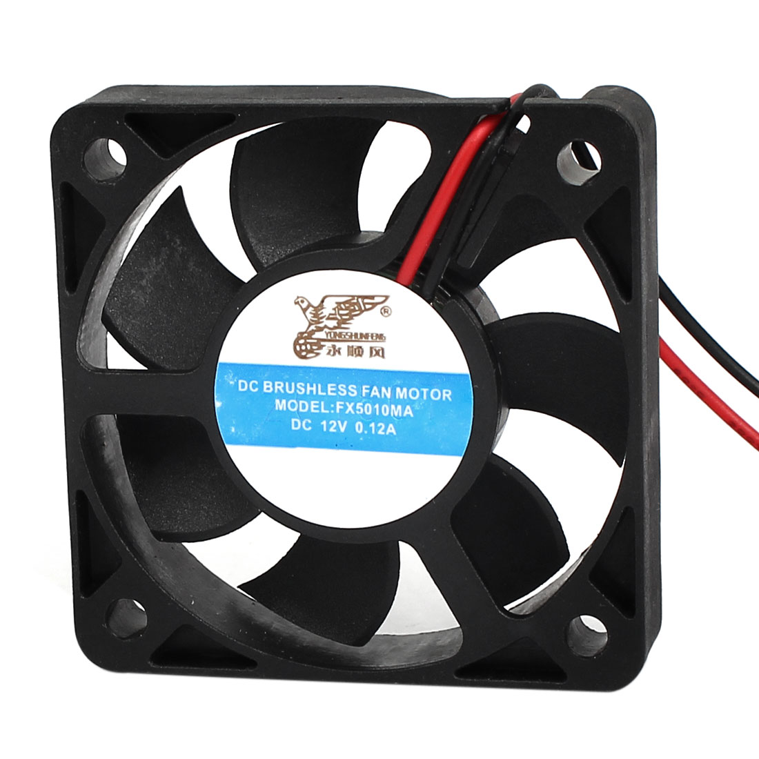 DC 12V 0.12A 2-Wired Square Plastic Frame 7 Cutters CPU Cooling Fan Cooler 50x50x10mm