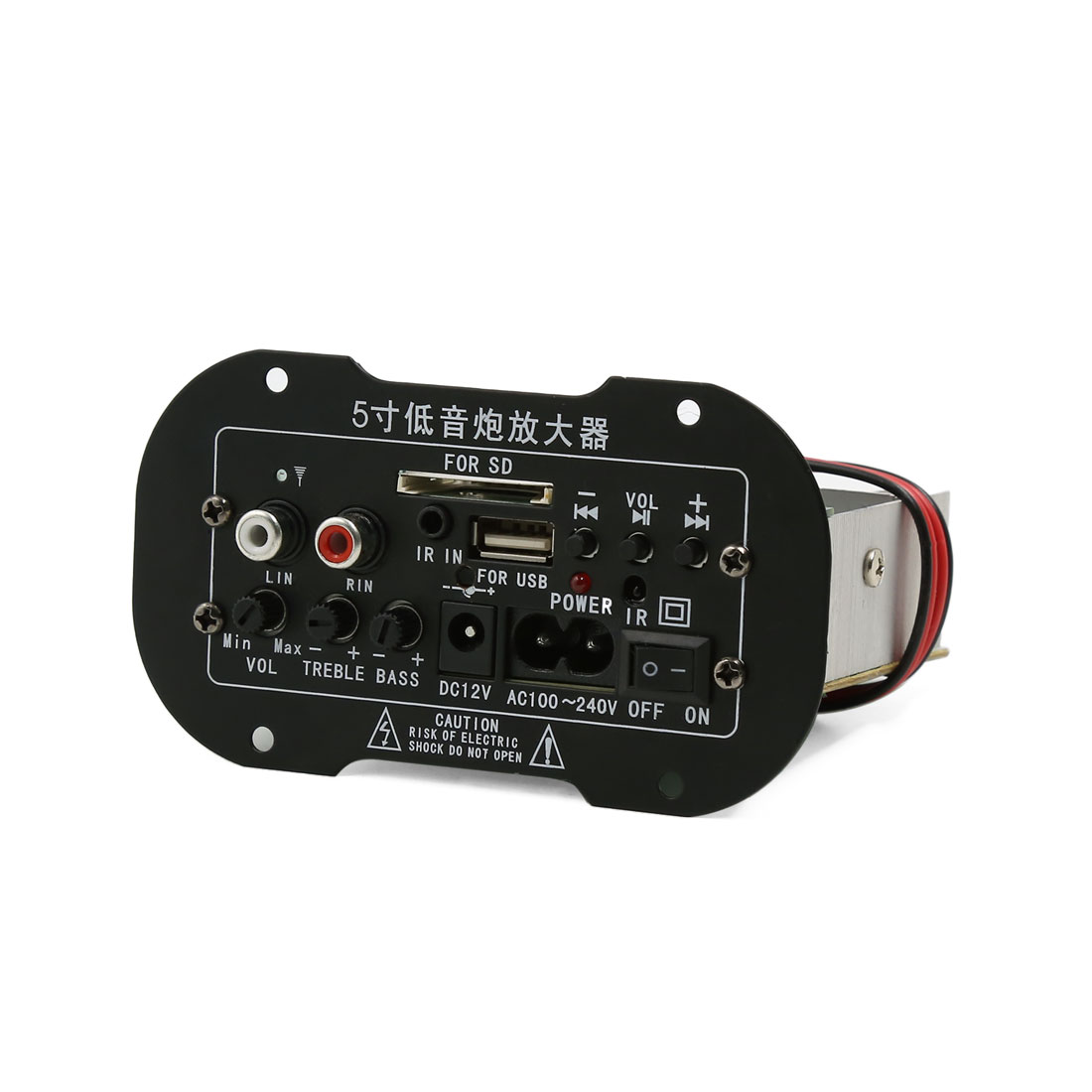 DC 12V AC 100-240V Subwoofer MP3 Decoder Amplifier Board for Car Motorcycle