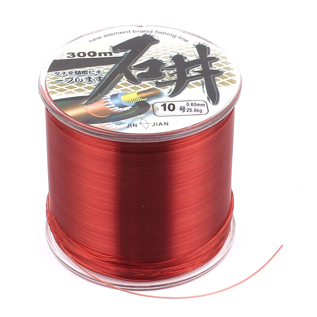 10# 0.6mm Dia Burgundy Nylon 57Lb Thread Fishing Lure Line Spool 300M Long