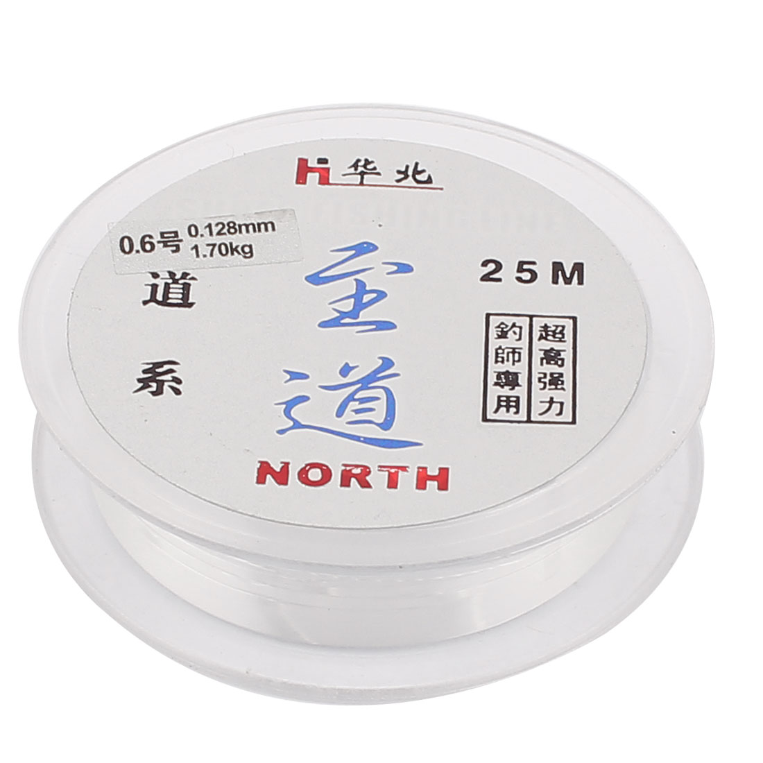 0.128mm Dia Clear Nylon 1.7Kg 3.7Lb Thread Fishing Lure Line String Spool 25M 82Ft Length