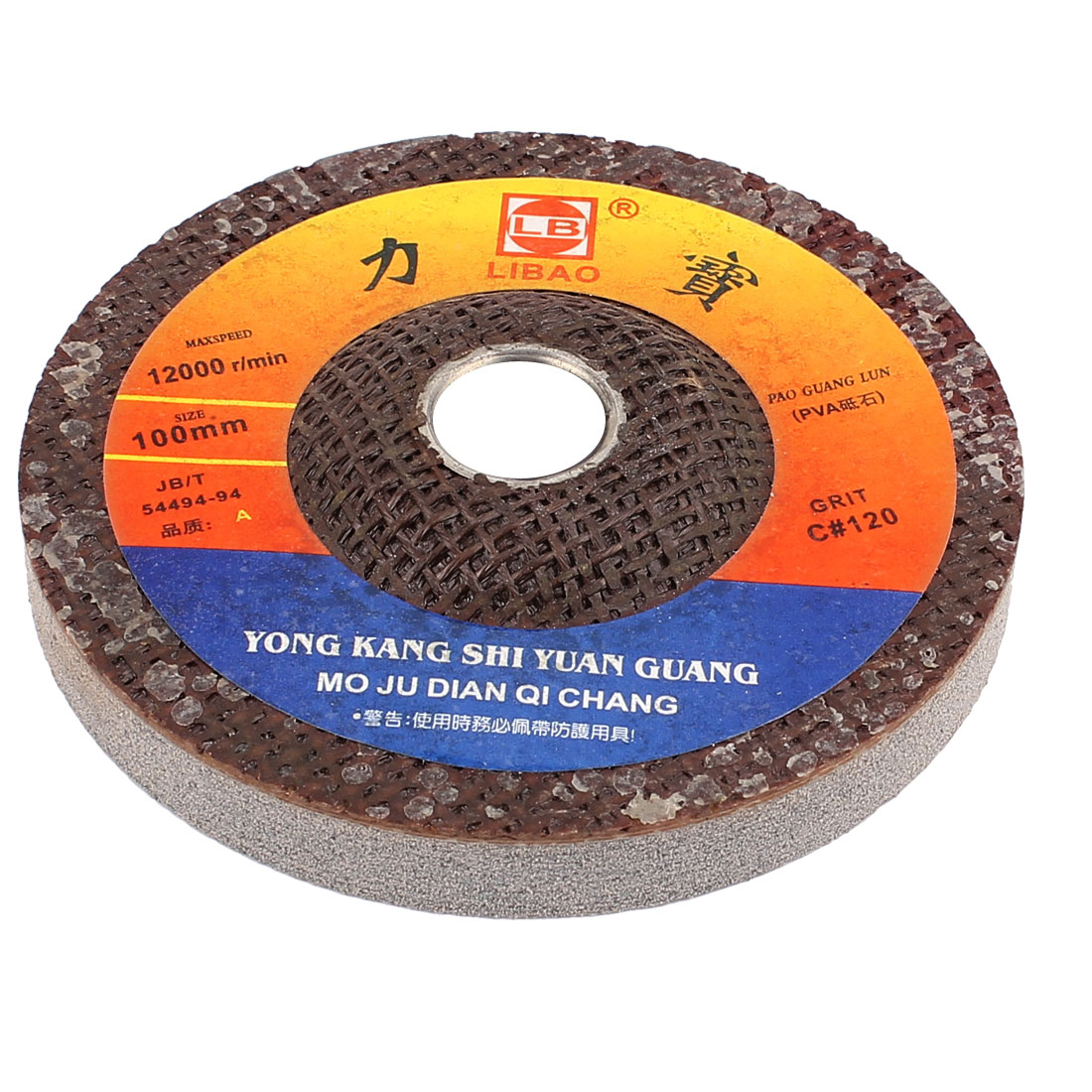 100mm x 16mm Metal Grinding Tool Abrasive Polishing Wheel Gray