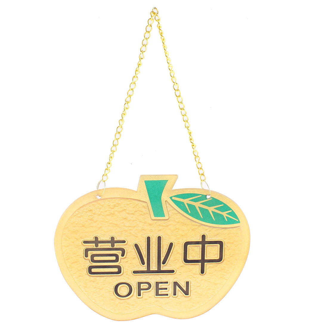 Store Shop Metal Chain Hanging Open Closed Sign Info Board Yellow
