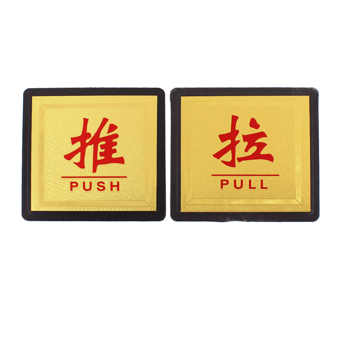 2pcs Plastic Square Shape Wall Door Pull Push Sign Board Sticker