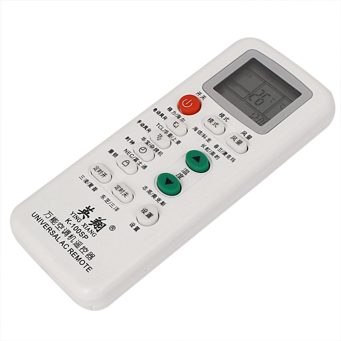 White Plastic Air Conditioner Remote Control Controller K-100SP