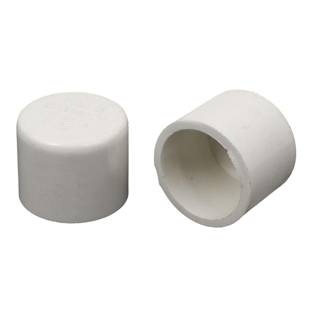 25mm Inner Dia White PVC Hose Tube End Fitting Adapter Caps 2 Pcs