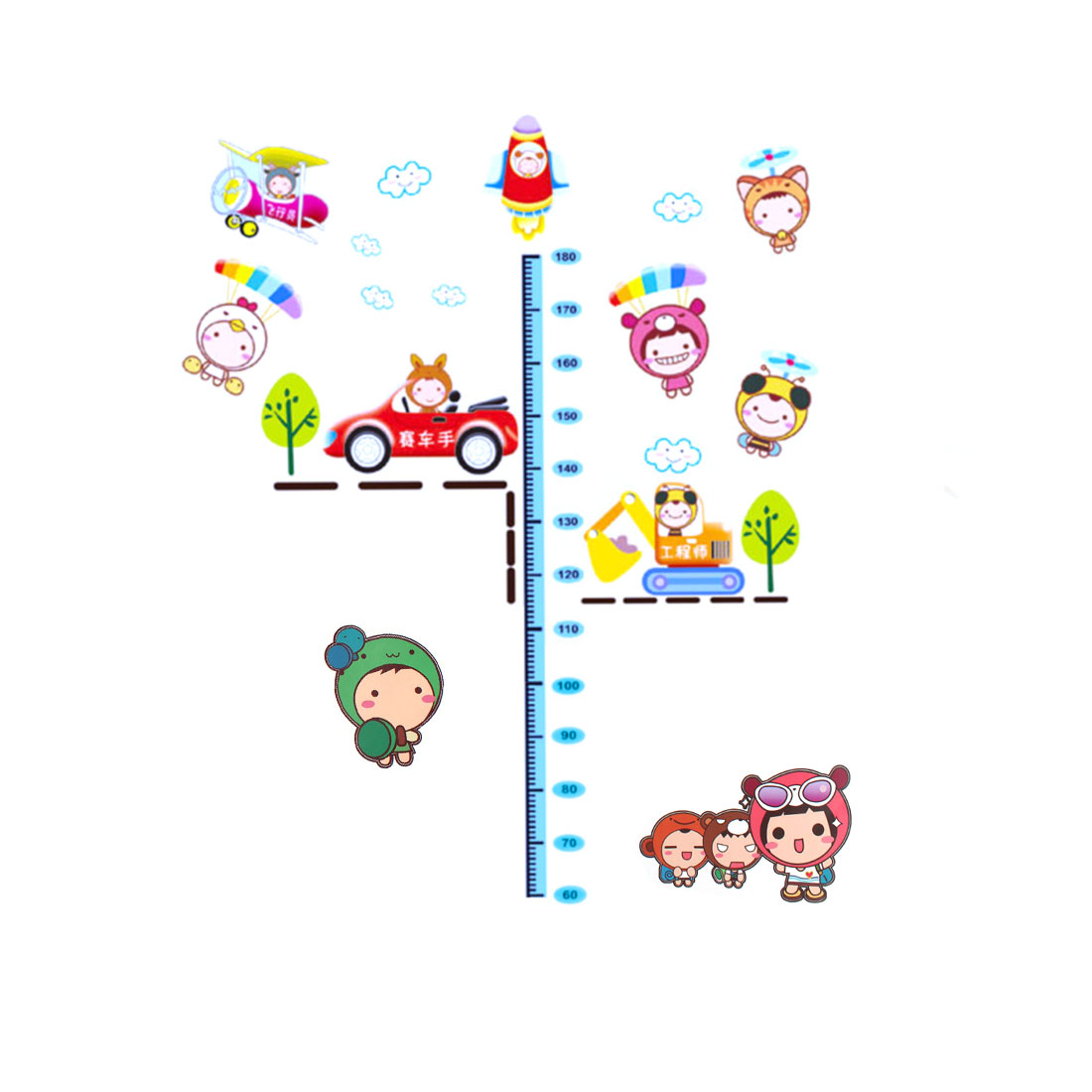 Home Kids Height Chart Measure Design PVC Wall Sticker Decal Wallpaper