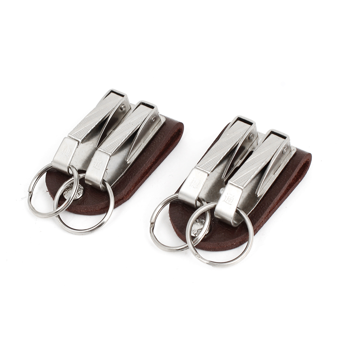 Brown Faux Leather Belt Loop Dual Clasp Split Ring Keychain Key Holder 2Pcs