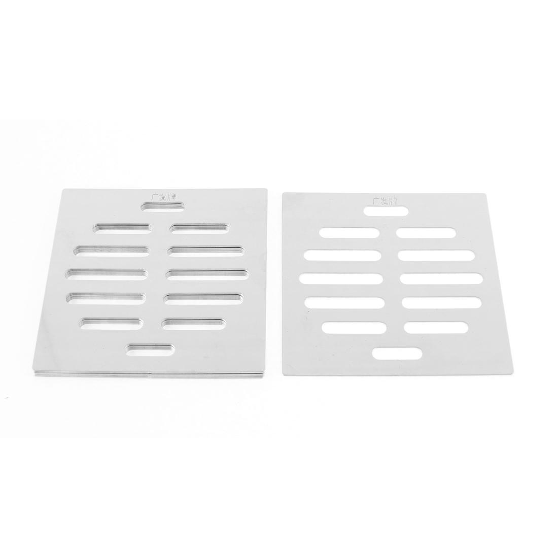 Kitchen Bathroom Square Floor Drain Drainer Cover 10cm x 10cm 8Pcs