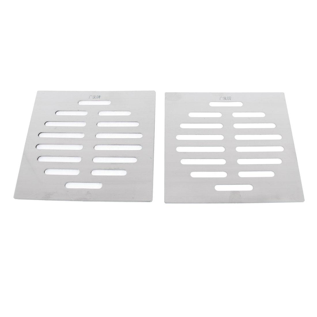 Kitchen Bathroom Square Floor Drain Drainer Cover 12.5cm x 12.5cm 4Pcs