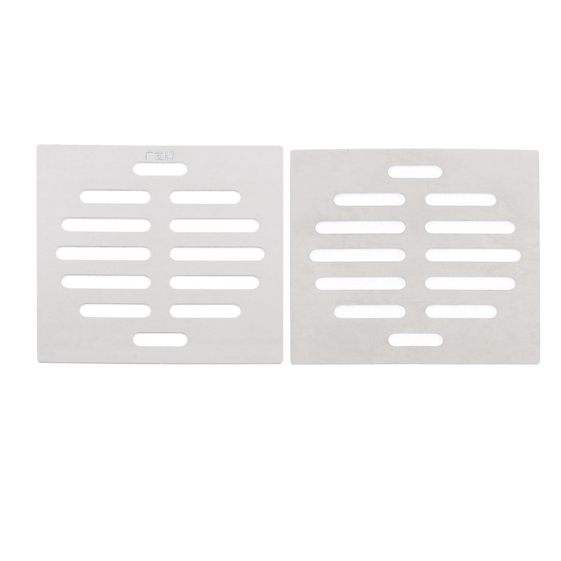 Kitchen Bathroom Square Floor Drain Drainer Cover 10cm x 10cm 2Pcs