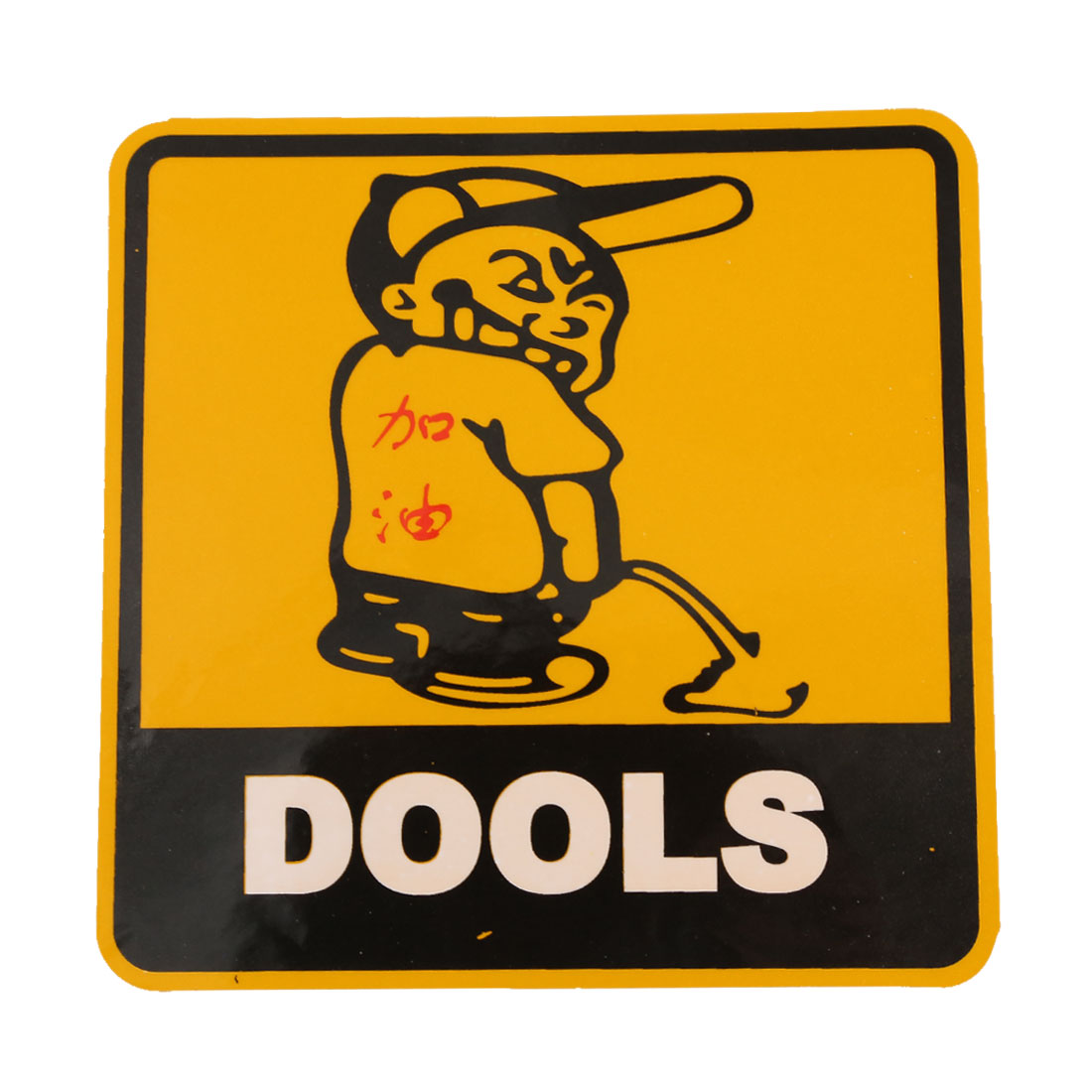 Kid Pattern Dools Print Stick-on Reflective Sticker Decor Yellow Black for Car