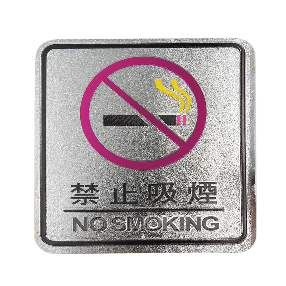 No Smoking Warning Sign Decal Self-adhesive Car Reflective Sticker 11cm x 11cm