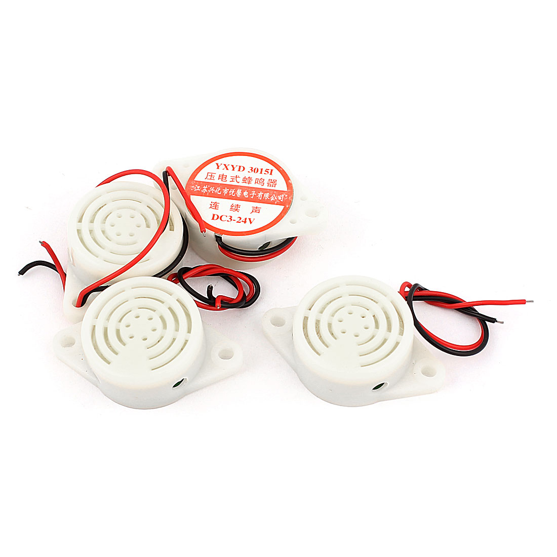 4 Pcs DC 3V-24V 2-Wired Miniature Continuous Sound Electronic Alarm Buzzer Beige