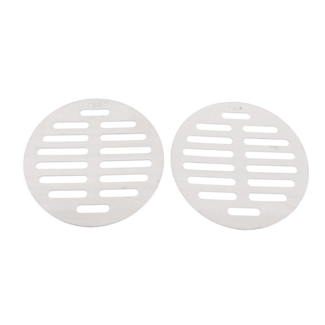 "Stainless Steel Kitchen Bathroom Round Floor Drain Cover 4.4"" 11.3cm 2pcs"