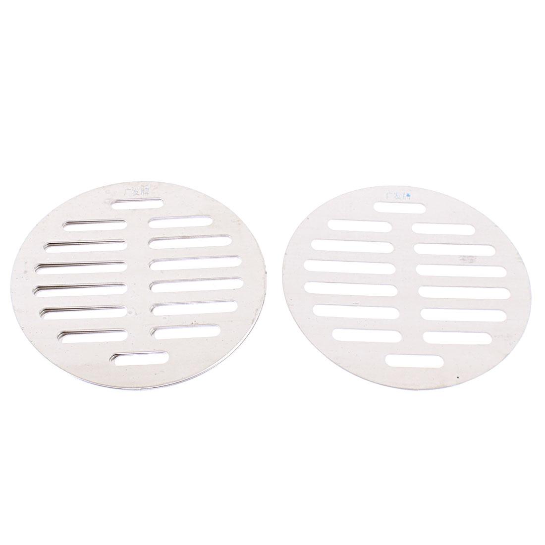 "Stainless Steel Kitchen Bathroom Round Floor Drain Cover 4.4"" 11.3cm 5pcs"