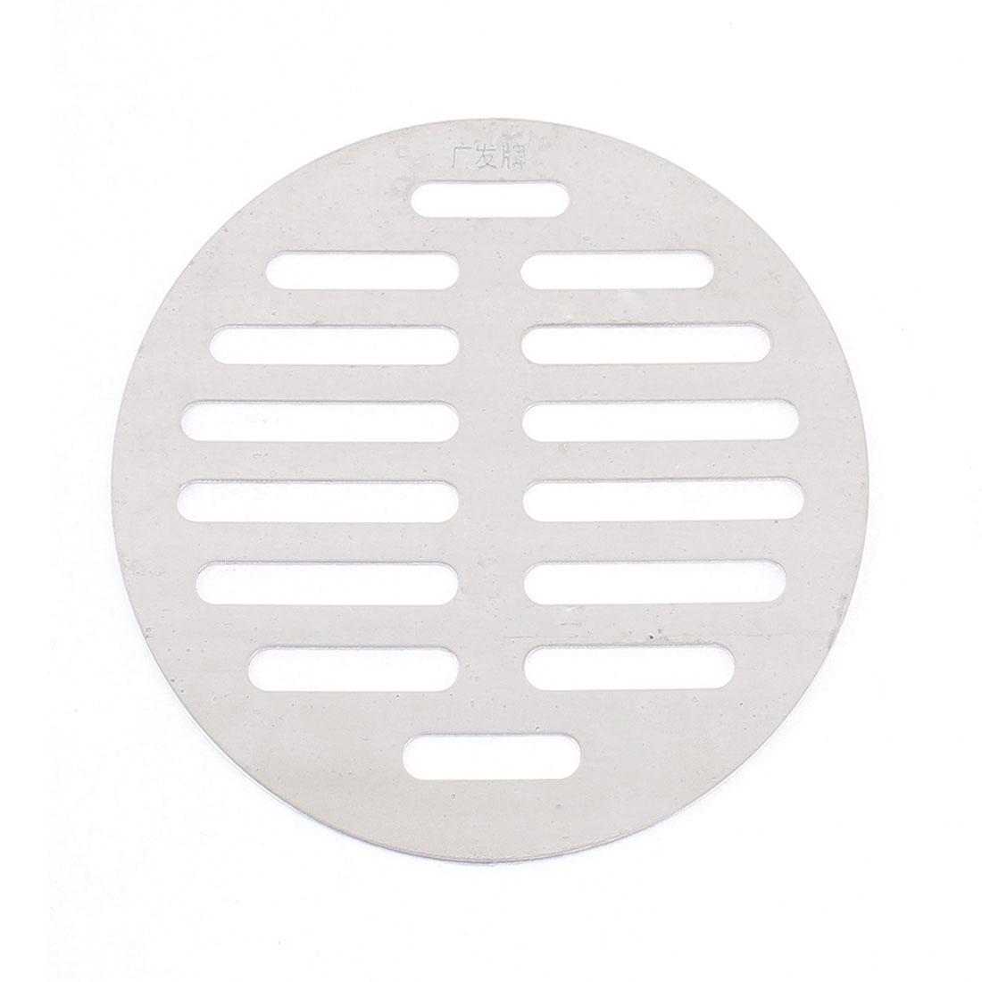 """Stainless Steel Kitchen Bathroom Round Floor Drain Cover 4.4"""" 11.3cm"""