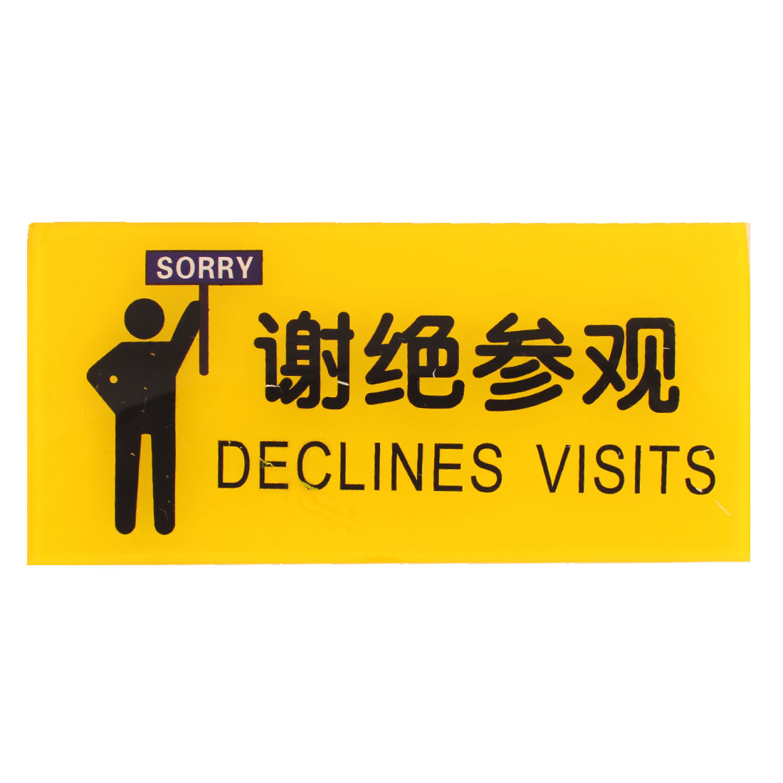Plastic Rectangle Sketch Map Printed Bold Headlines Declines Visits Warning Sticker Decal