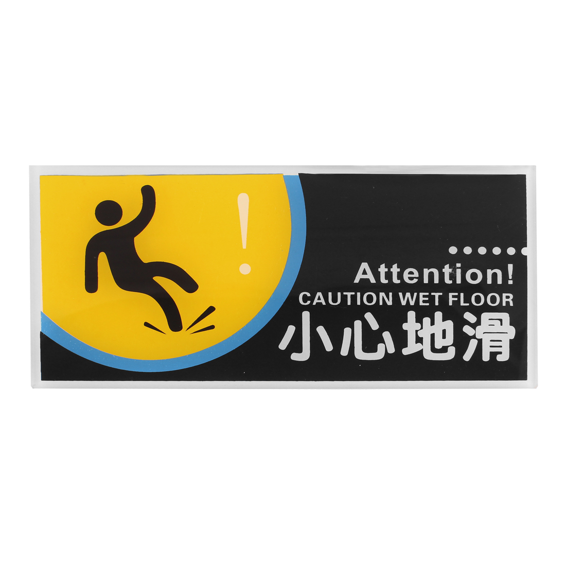 Plastic Rectangle Sketch Map Printed Caution Wet Floor Attention Warning Sign Sticker Decal