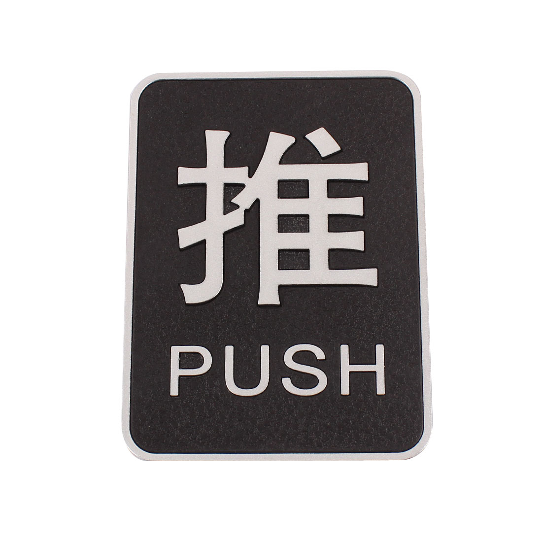 Plastic Rectangle Font Character Adhesive Tape Push Sign Black