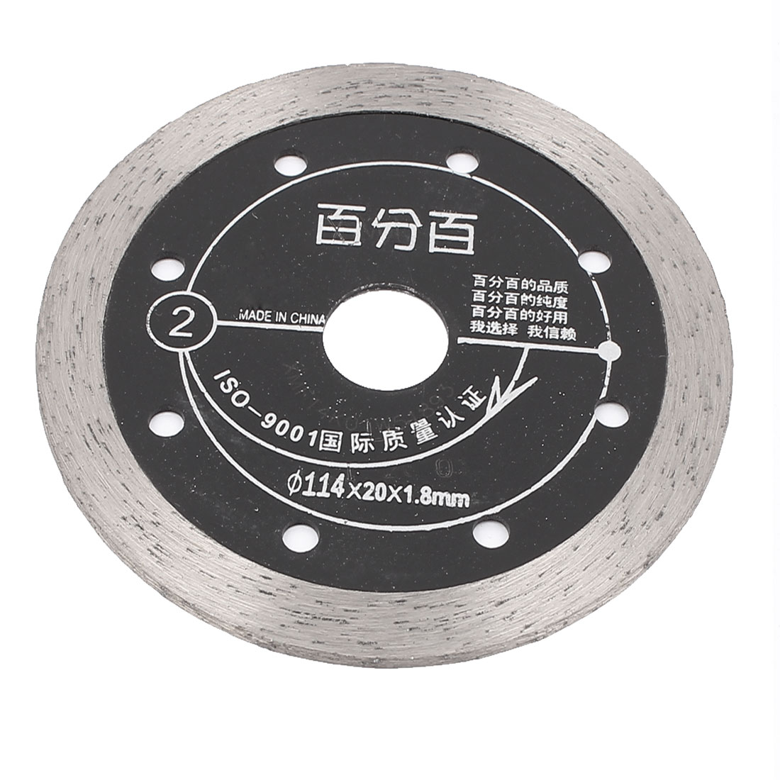 114mm x 20mm x 1.8mm Grinding Cutting Disc Wheel Black for Stainless Steel